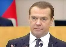 Воплощение в реальность программы «Жилье для российской семьи»
