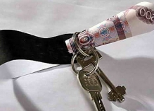 Введения нового налога на недвижимость
