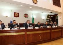 Новое Министерство