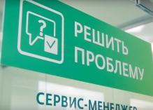 Новые механизмы по защите прав собственности на недвижимость появились в РФ