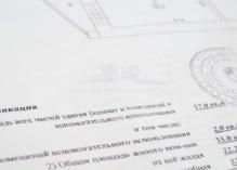 Рекомендации по выбору квартиры