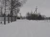 Продается дачный участок Павлово-Посадский р-н, д. Субботино, СНТ «Субботинский», 16 соток