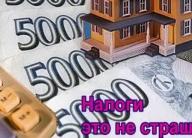 Как отразится налог на инвестиционные операции с недвижимостью на рынке новостроек страны