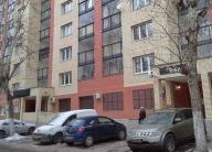 Рынок недвижимого имущества РФ в 2013 году