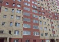 Пометка «Квартира в собственности менее трех лет». Что это?
