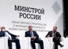 Объем инвестиций в строительную отрасль Москвы растет