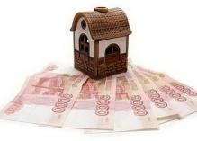 Перенос введения нового налога на недвижимое имущество
