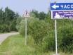 Продается земельный участок г.о. Павловский Посад, д. Часовня, Центральная ул., 12 соток